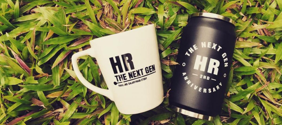 HR The Next Gen